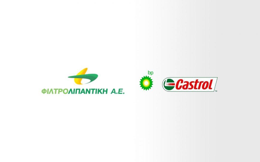 Συνεργασία με BP-Castrol