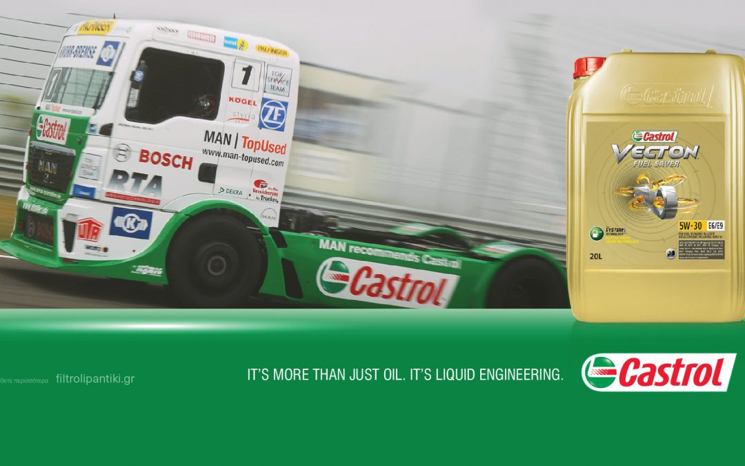 Castrol Vecton – System 5 technology
