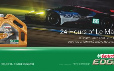 Castrol EDGE SUPERCAR – 24 Hours of Le mans