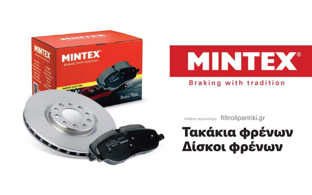 Mintex – Η πλήρης λύση στα aftermarket φρένα