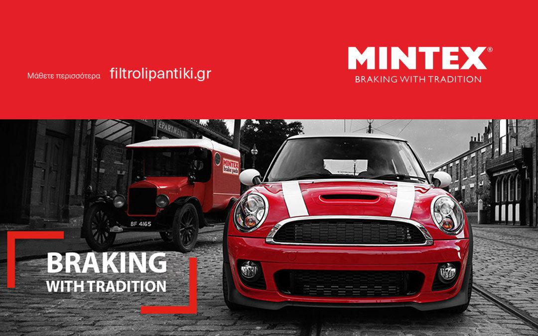 Mintex – Για μας η ασφάλεια είναι παράδοση